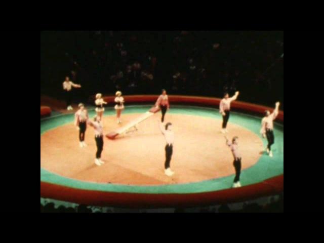 Акробаты прыгуны с подкидными досками п р Ю Канагина