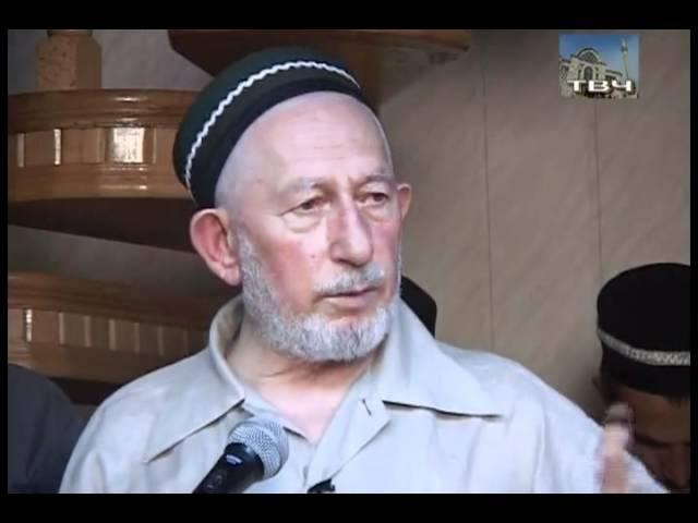 Закон тариката не задавать шариатские вопросы устазу