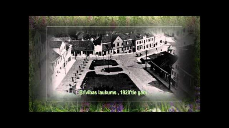Senais Tukums līdz 1940.g.