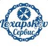 Леха Псков сервис велосипедов, лыж и сноубордов