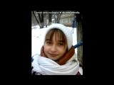 «Фотоляпы» под музыку Интонация | In2Nation - Прости (OST