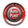 Auto-plast