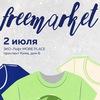 Фримаркет в Санкт-Петербурге