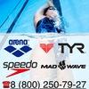Сообщество любителей плавания Swimlike.com