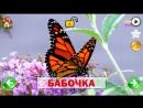 Развивающие мультфильмы для детей от 3 лет. Мир насекомых. Про насекомых. мультики