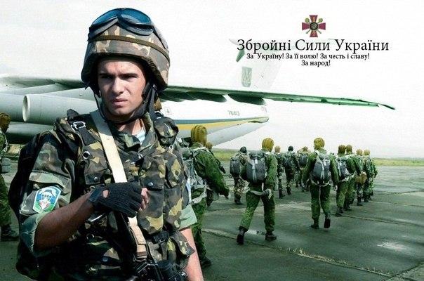 ОБСЕ обнаружила неотведенные гаубицы боевиков на Луганщине - Цензор.НЕТ 8653