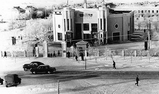 Кинотеатр «Родина». 1956 год