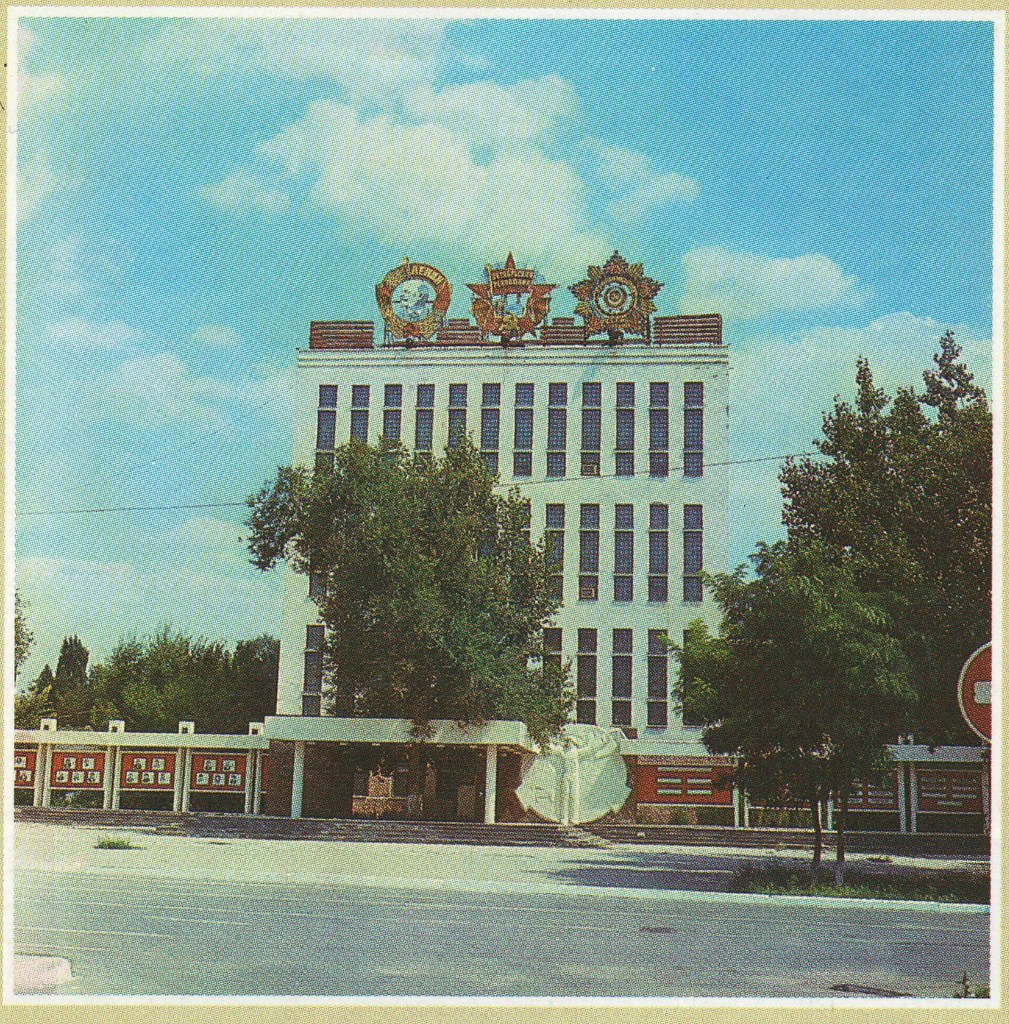Архив. 1981 год