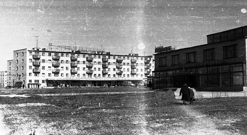 Ресторан «Тюльпан» и «Кулинария». 1972 год
