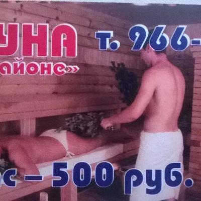 Αндрей Αндреев
