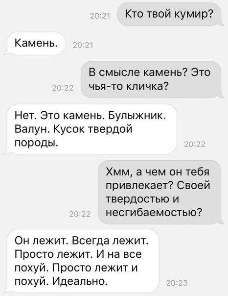 Валентин Паньков |
