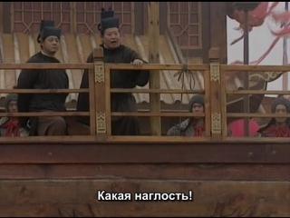 Речные заводи (Китай, 1998) - 30 серия
