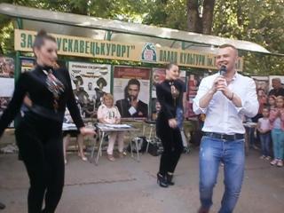 Москве онлайн мамо я закохався втором месте Уральский