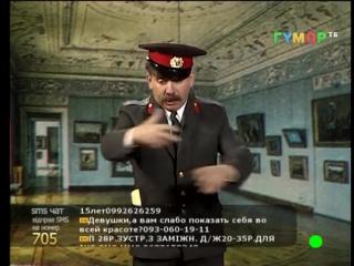 09 Выпуск - Джентльмен Шоу
