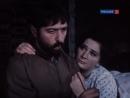 Берега 6 серия 1977 Дата Туташхиа