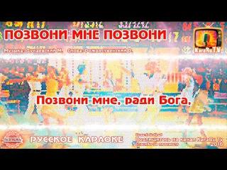 кто поет в фильме карнавал