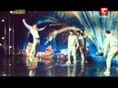 Украина мае талант - нереально красивый танец