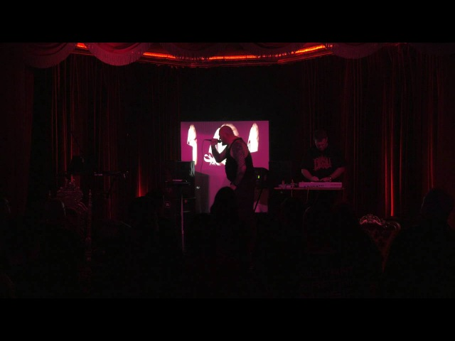Steel Hook Prostheses – Live at Plague Haus, Dallas, TX, 12-06-2016