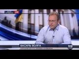 Василий Волга, лидер политической партии «Союз Левых Сил», - гость