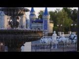 Disney Wishes Wedding Magic Kingdom's East Plaza Garden