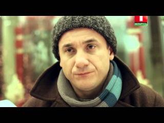 Новогоднее дежурство 1 серия (фильм, мелодрама)
