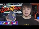 DuckTales - GameShelf 30
