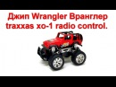 Обзор Джип Wrangler Вранглер Машина на р/у  ۩͇̿V͇̿I͇̿P͇̿۩