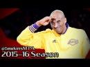 Коби Брайант 60 очков в прощальном матче | Kobe Bryant Full Highlights 2016.04.13 vs Jazz - 60 Pts, UNREAL 23 in 4th in his FINA