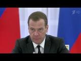Дмитрий Медведев обсудил с министрами задачи нового Агентства по технологическому развитию - Первый канал