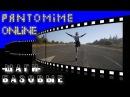 3 базовых походки пантомимы Шаги на месте видеоурок Mime tutorial Pantomime online