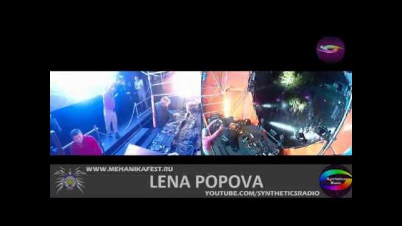 Lena Popova live @ Mehanika open air 28 05 16