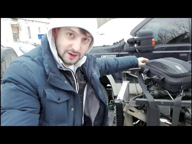 Покупка ГЕЛИКА с мотором V12 от БМВ За копейки ИСТЕРИКА
