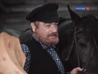 Вечный зов. (1973-1983. Серия 1 - Старший брат).