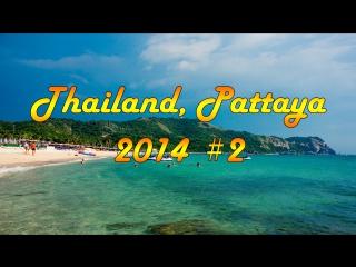 Отдых в Тайланд, Паттайя, Koh Larn ( October 2014, GoPro 3 Black Edition) №2