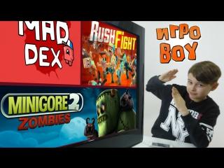 Драка, зомби и кусок мяса (Mad dex). Обзор мобильных игр по ВАШИМ заявкам. ИгроБой Даня.