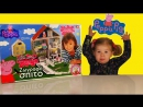 ✿ СВИНКА ПЕППА Peppa Pig Домик Свинка Пеппа из Картона Обзор Набора Peppa Pig toys unboxing