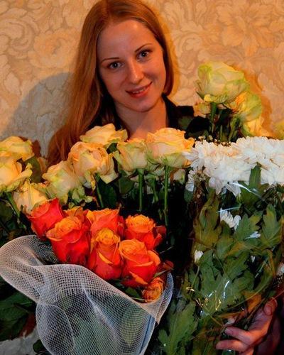 Александра Арановская