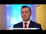 Интервью с Евгением Семченко