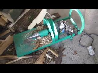 Дровокол винтового типа с двигателем от стиральной машины 600 Вт