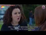 Ни за что не откажусь 31 серия(русс.суб.)