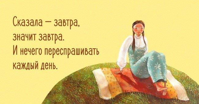 Весёлые истории и анекдоты. - Страница 38 J2iZPD5kdkI