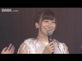 NMB48 150524 N3 LOD 1730 (Kashiwagi Yuki send-off) Part 1