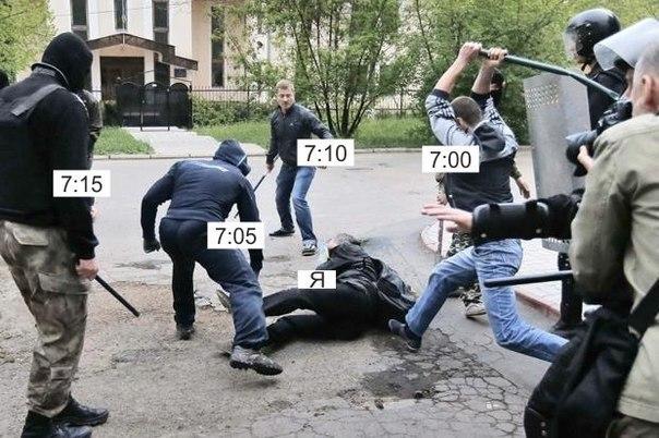 Когда ставишь будильник на повтор через каждые 5 минут