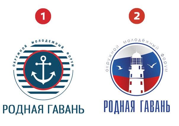 Мобильная связь и интернет - 2 15 - Крым-гид