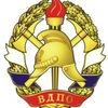 Башкортостанское региональное отделение ВДПО