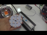 Тестируем мощную светодиодную (матричную) лампу для растений Led Grow Light