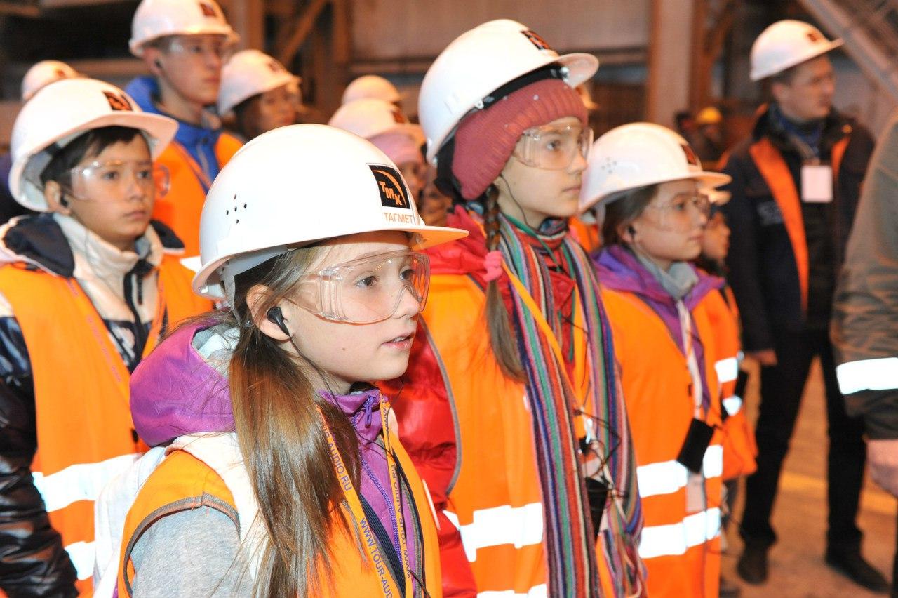 На «ТАГМЕТе» дети сотрудников посетили рабочие места родителей