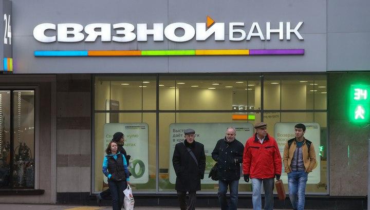 ЦБ лишил лицензии банки «Связной», «НОТА-банк» и «Балтика» действующие в Ростовской области