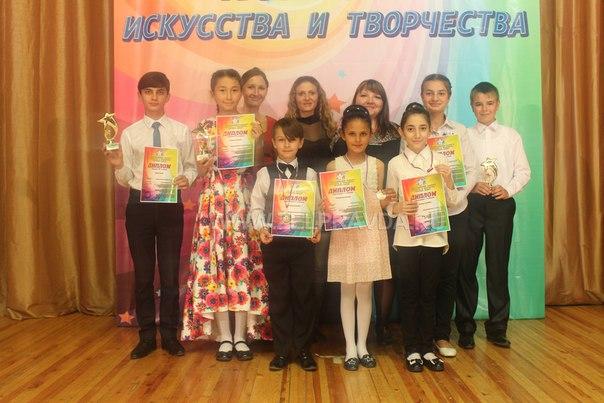 Учащиеся Кардоникской детской школы искусств лауреаты и димпломанты конкурса искусства и творчества «Планета звёзд»