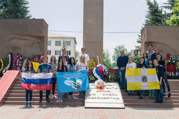 Зеленчукский район посетил автопробег активистов Профкома СКФУ
